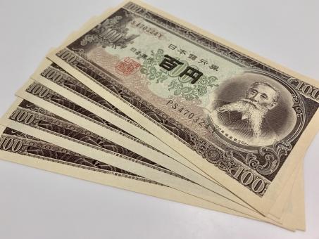 板垣退助百円札